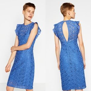 {Zara} Guipure Lace Tube Dress